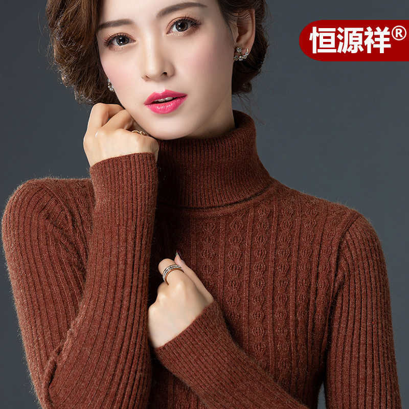 Hengyuanxiang sweater womens high neck fall / winter Pullover twist sweater for womens slim and thickened bottoming sweater knitwear