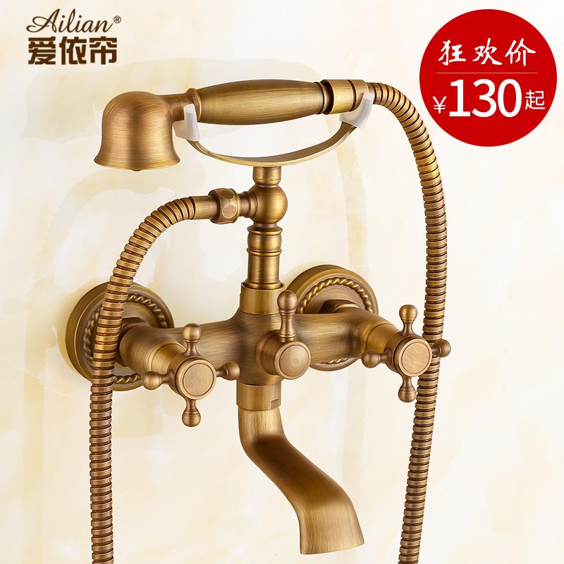 (用130元券)全铜仿古电话淋浴花洒套装手持花洒
