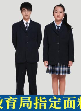 深圳校服厂家专卖 中学生男款制服长袖秋冬装礼服套装
