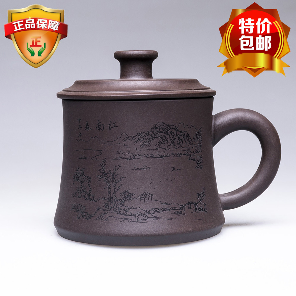 宜兴紫砂茶杯纯手工大容量品茗杯办公家用主人盖杯泡茶茶具江南春12-02新券