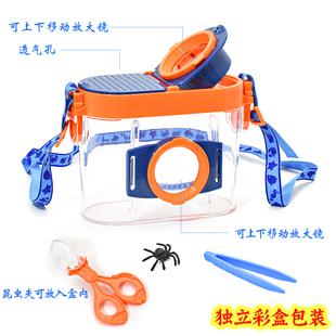 儿童昆虫观察盒玩具放大镜昆虫采集盒捕虫套装户外蝴蝶网笼收集器