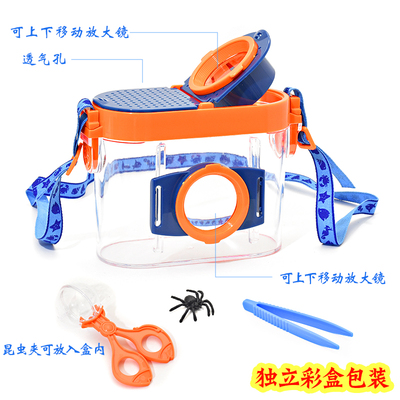 Children's insect observation box toy magnifying glass insect collection box insect catching set outdoor butterfly net cage collector