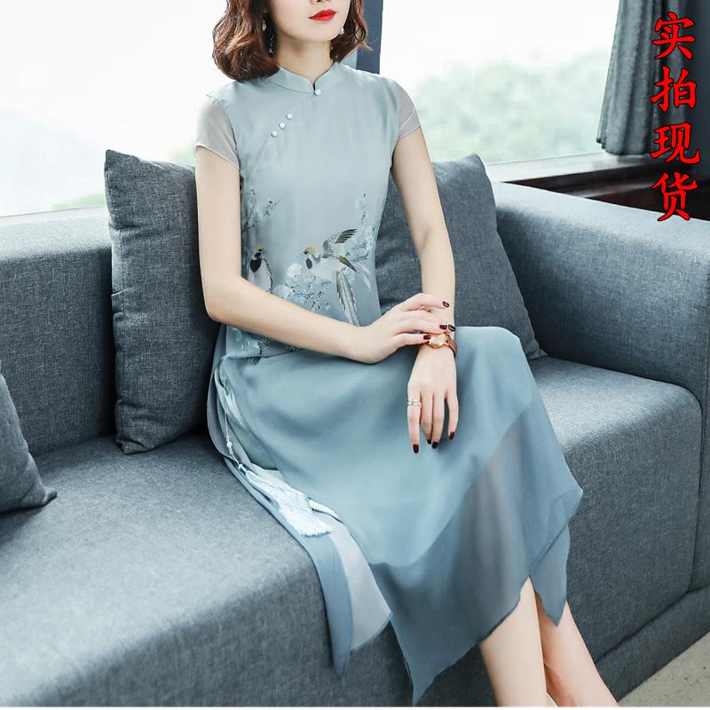 改良旗袍式女短袖夏装中国风连衣裙需要用券