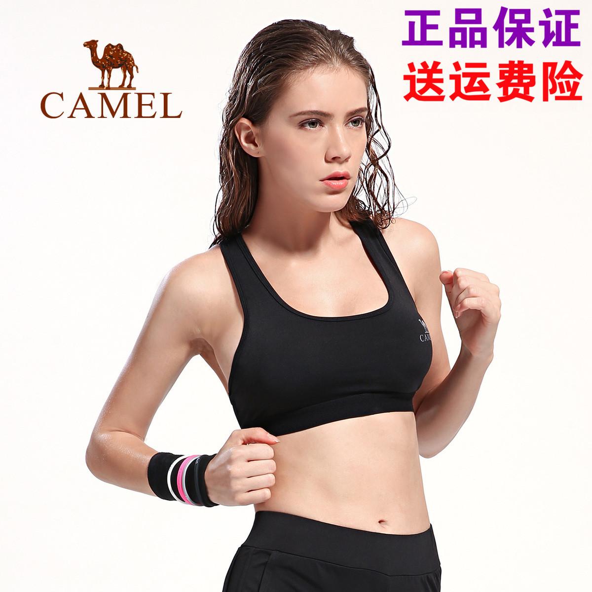 【2017新品】CAMEL骆驼牌运动文胸 健身跑步内衣女款瑜伽针织背心