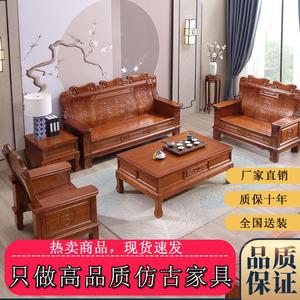 仿古全实木橡木沙发大户型三人客厅组合农村经济中老式香樟木家具