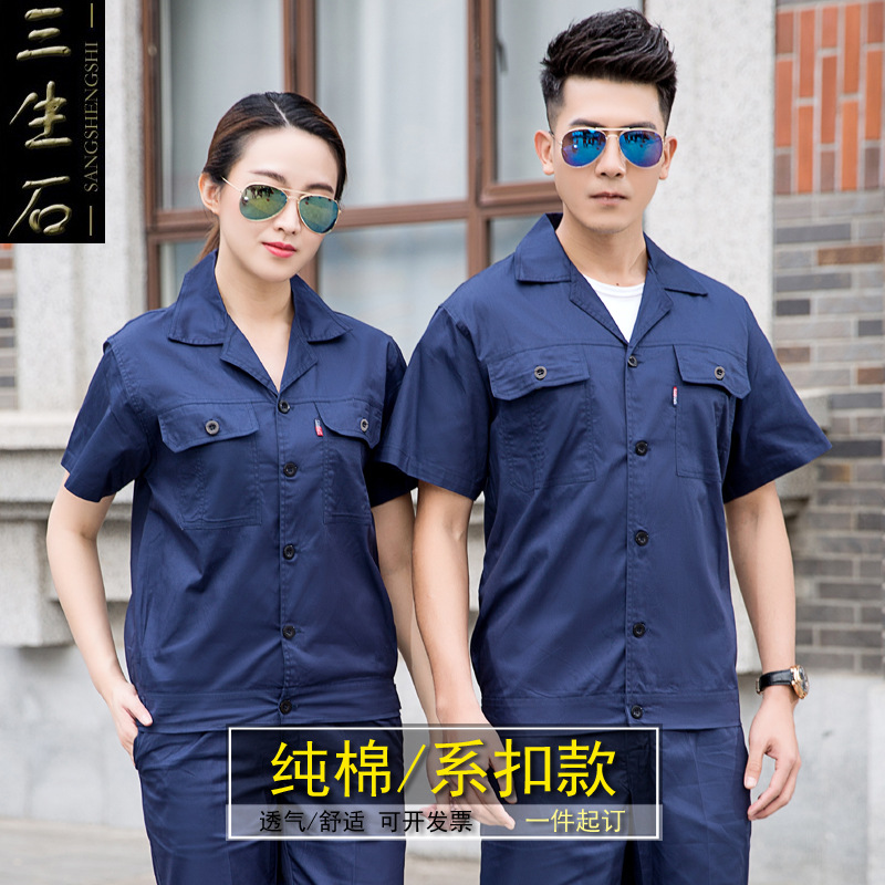 Clothing work clothes electrician workshop suit thin property uniform project department factory uniform summer short sleeve repairman Hotel