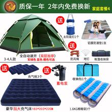 帐篷户外野营加厚防暴雨全自动单双人2人3人4人家用野外露营速开
