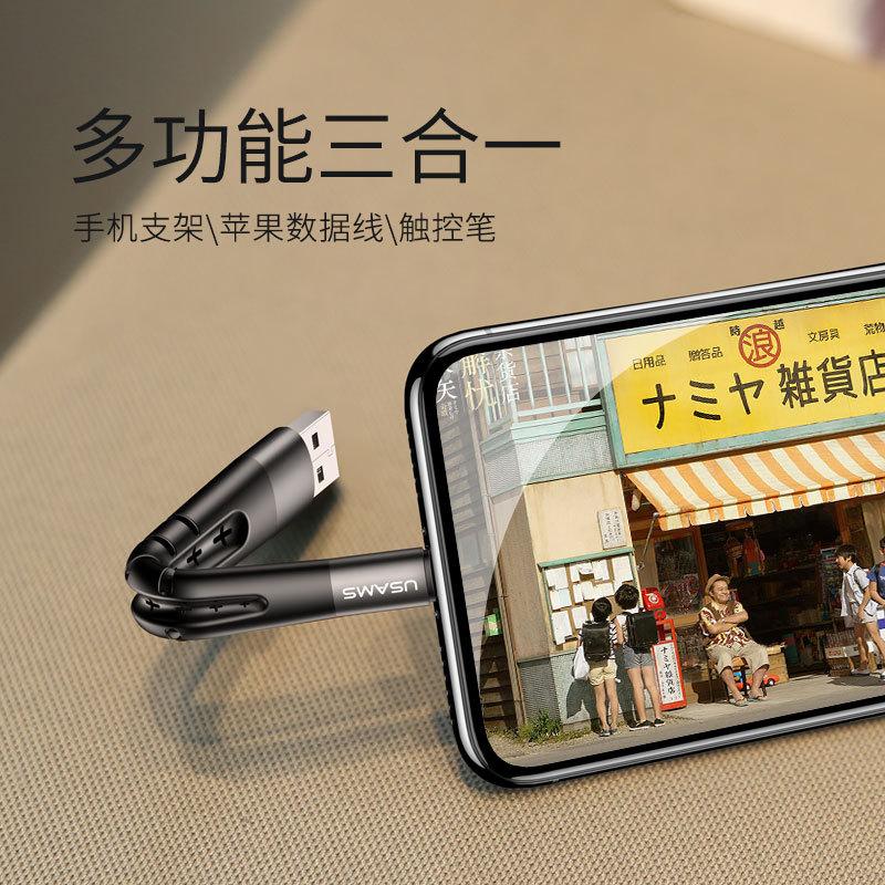 苹果6s 6plus充电8X数据线短iPhone7便携支架5s充电宝专用0.1米超
