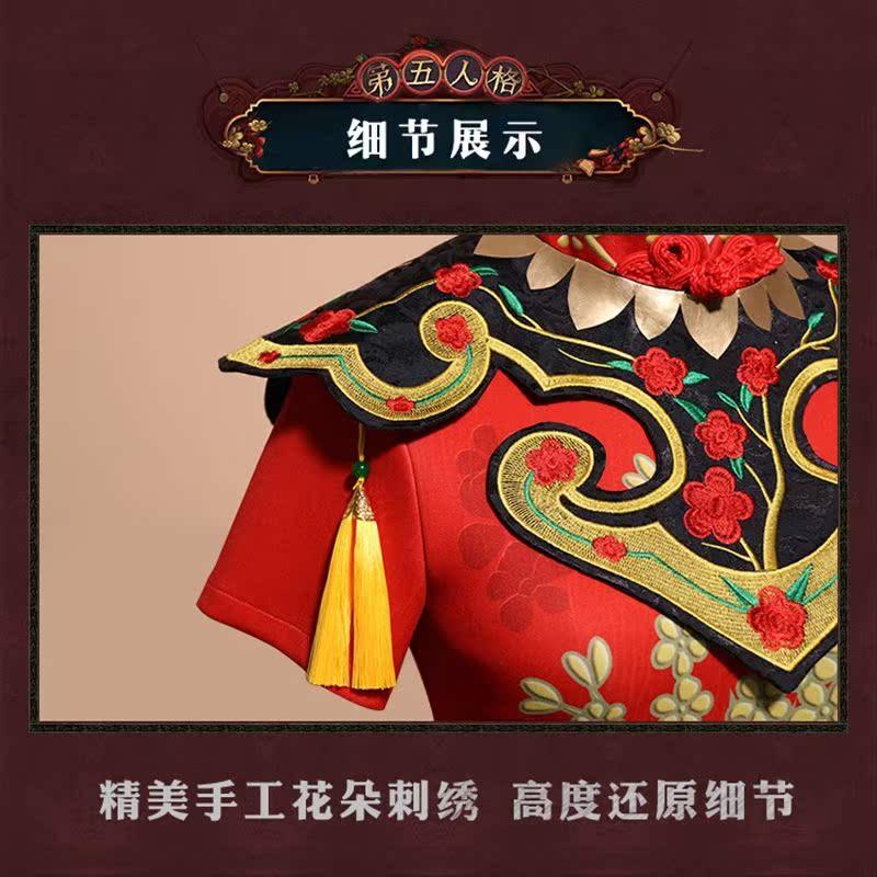 时装cosplay套装女配饰第五人格空军寒香舞服装假发动漫配件旗袍