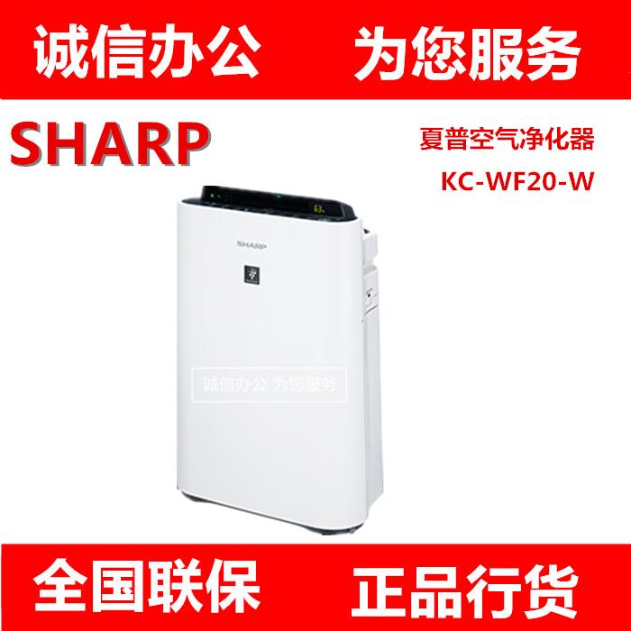 [皓丽诚信办公空气净化,氧吧]夏普空气净化器KC-WF20-W 三月销量0件仅售2100元