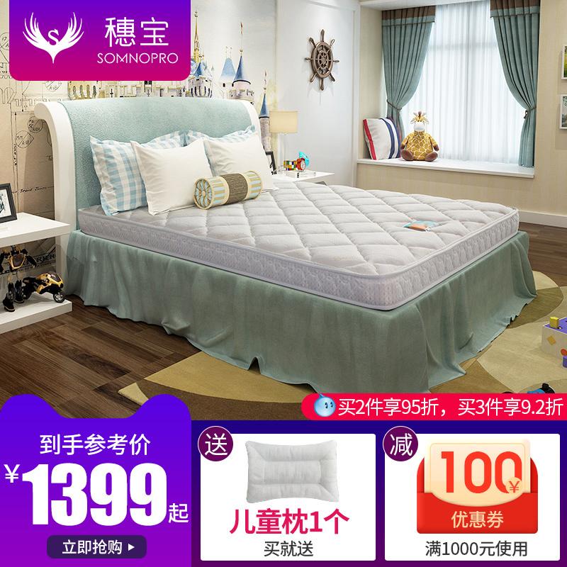 穗宝宫廷文化联名款床上四件套金凤安和怎么样呢
