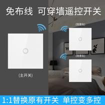 �?囟ㄊ彼玫缭绰返�220v无线�?仄鱣prs远程控制开关app手机