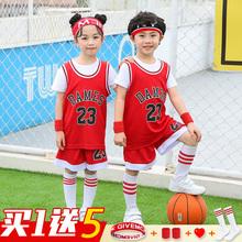 篮球服套装男女小孩幼儿园定制球衣