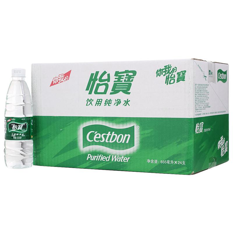 【超市发货】怡宝纯净水555ml*24天然纯净甘甜可口矿泉水饮用水