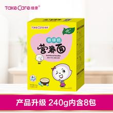 培康婴儿面条金装铁锌钙营养面 香菇鸡肉面 虾紫菜细面辅食240g*1