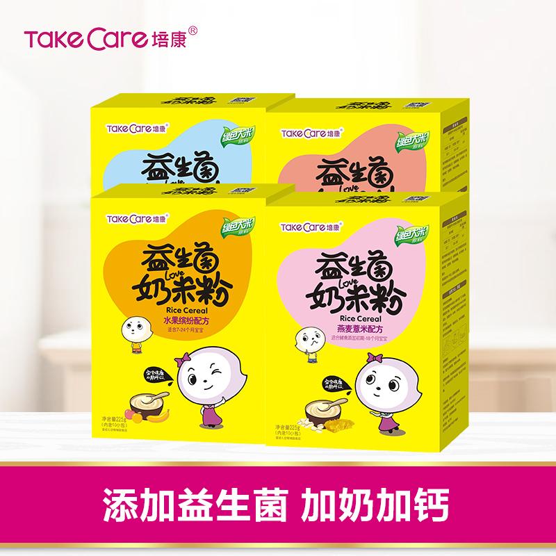 培康益生菌米粉婴儿米粉米糊 宝宝营养辅食 米粉婴儿1段2段3段,可领取15元天猫优惠券