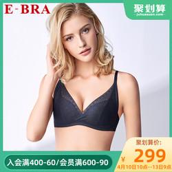 安莉芳旗下EBRA小胸聚拢无钢圈内衣女士薄款收副乳文胸KBR0103