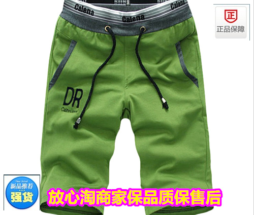 Exported to Europe and America fashion comfortable breathable fashion summer mens casual shorts knitted pants sports shorts Capris
