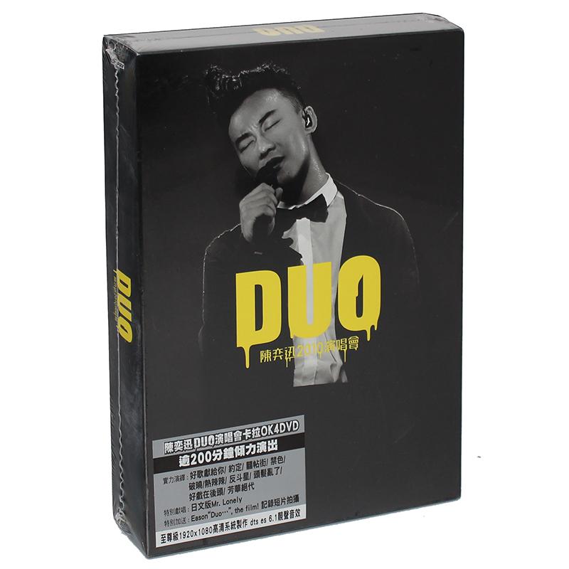 现货 原装正版 陈奕迅 DUO2010演唱会4DVD光盘DTS碟片 环球唱片
