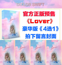 Taylor Swift lover from stock