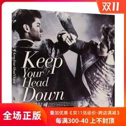 正版  东方神起专辑 为什么Keep Your Head Down CD+写真册+小卡