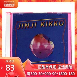 KIKKO 正版 现货 JINJI 歌词册 金桔希子 落日飞车乐队专辑EP