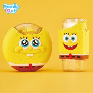 Familyout凡米粒甜甜圈水壶海绵宝宝凉水杯儿童水杯水壶带吸管杯