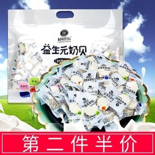 成格乐内蒙古草原奶贝特产益生元牛奶片干吃儿童原味奶酪袋装500g