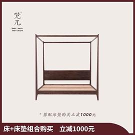 梵几家具圆柱架子床新中式仿古实木复古明清古典宫廷拔步床1.8米图片