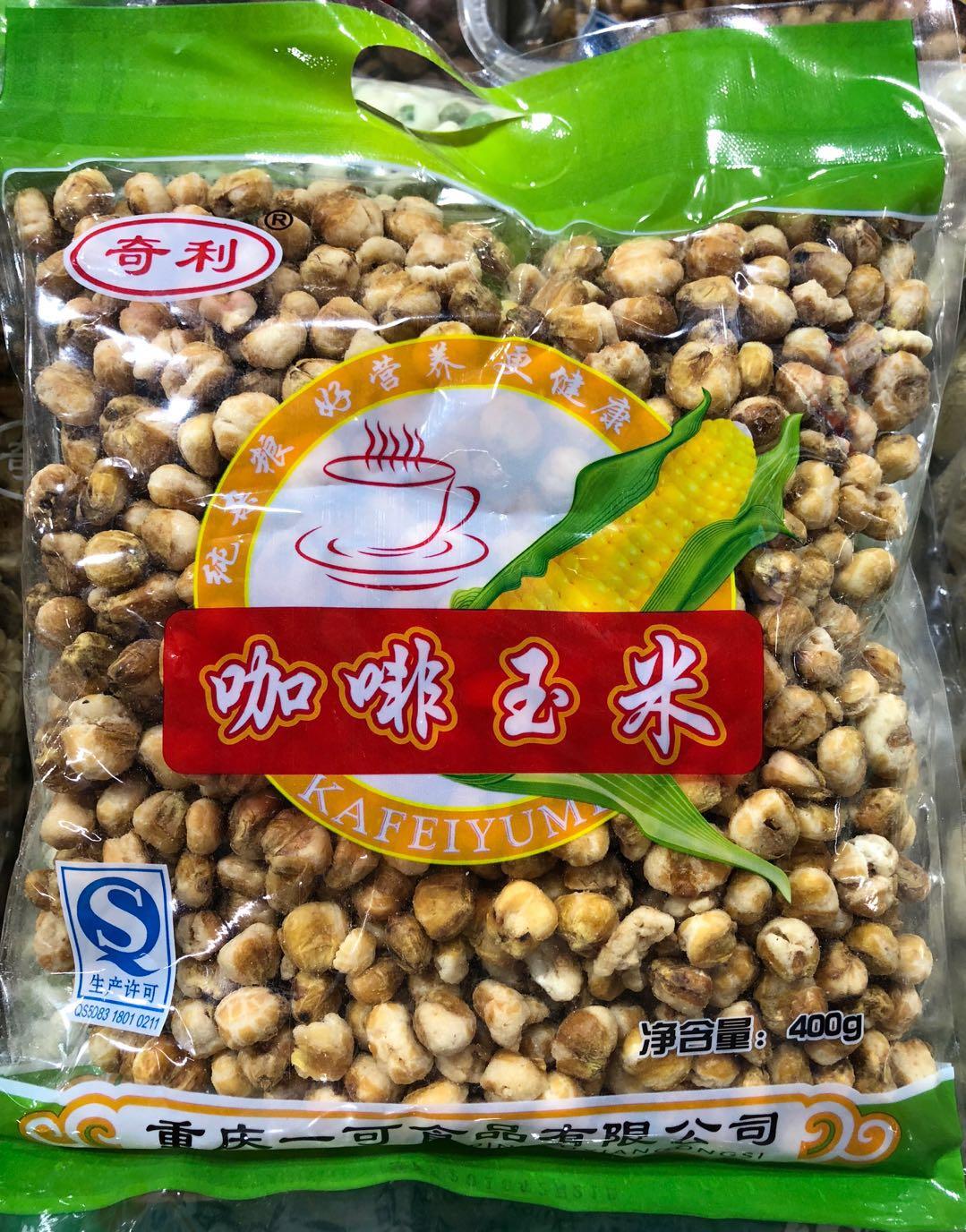 【一袋包邮】咖啡玉米开袋即食爆米花黄金豆开心袋400g 整件优惠