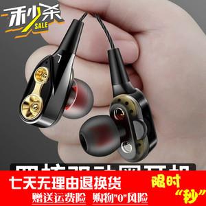 双动圈重低音耳机线子oppo华为vivo入耳式带麦K歌耳麦塞男女耳机