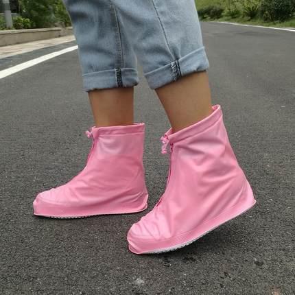 加厚防水雨天便携式男女士防雨鞋套可在爱乐优品网领取5元淘宝优惠券