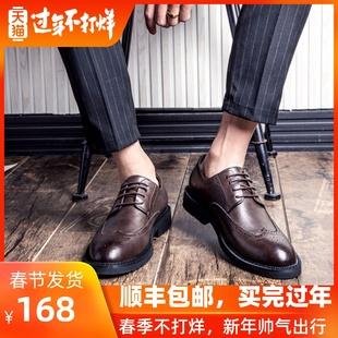 皮鞋男黑色布洛克韩版英伦休闲商务正装加绒内增高西装青少年皮鞋图片