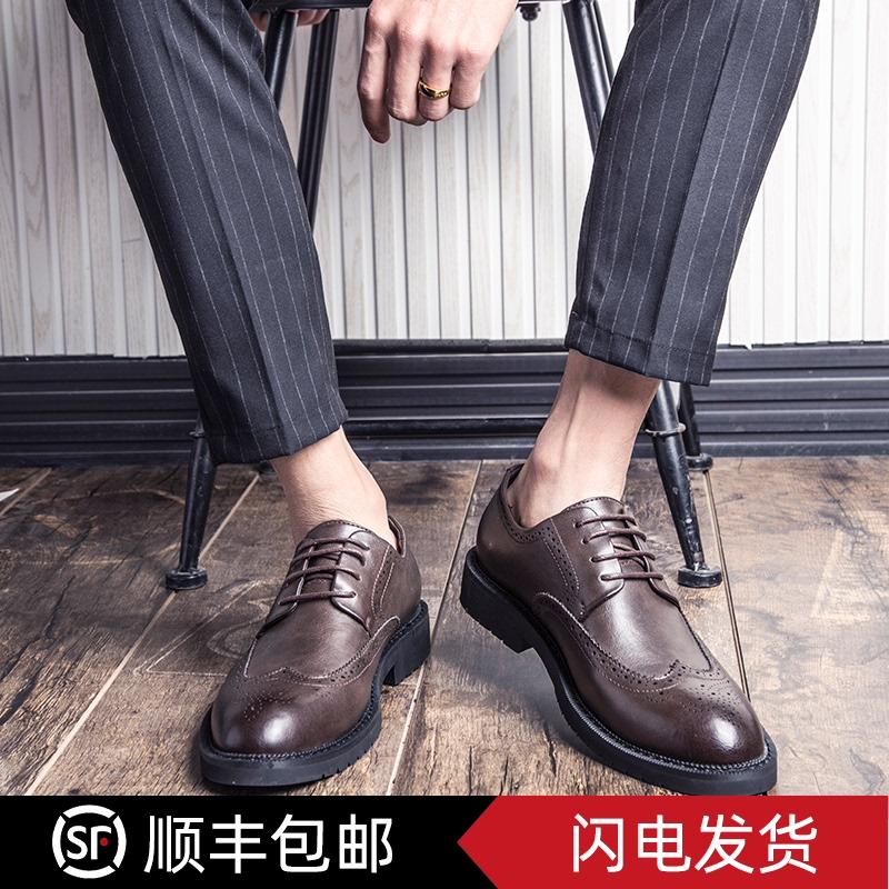 皮鞋男布洛克英伦休闲潮流商务正装内增高大码青年西装婚礼鞋男鞋