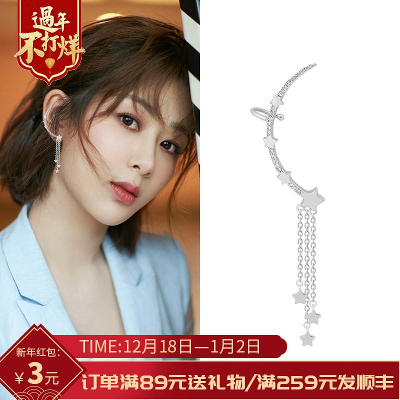性感流苏设计师耳环S925银韩国星星月亮气质网红耳夹时尚单只耳坠