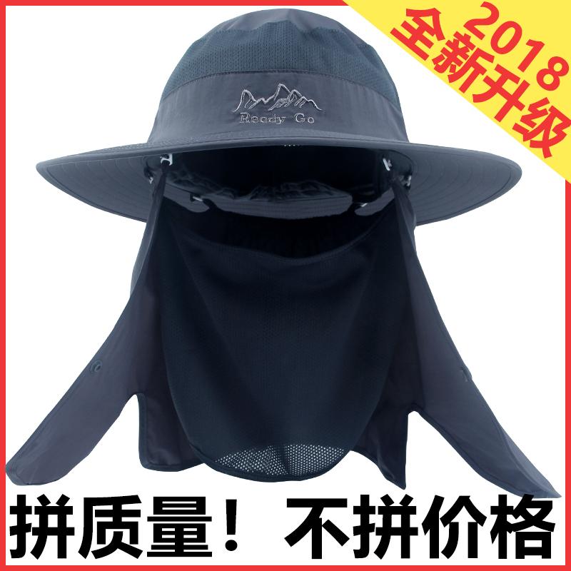 帽子男遮阳帽户外防紫外线太阳帽女夏季防晒帽大檐帽子登山钓鱼帽