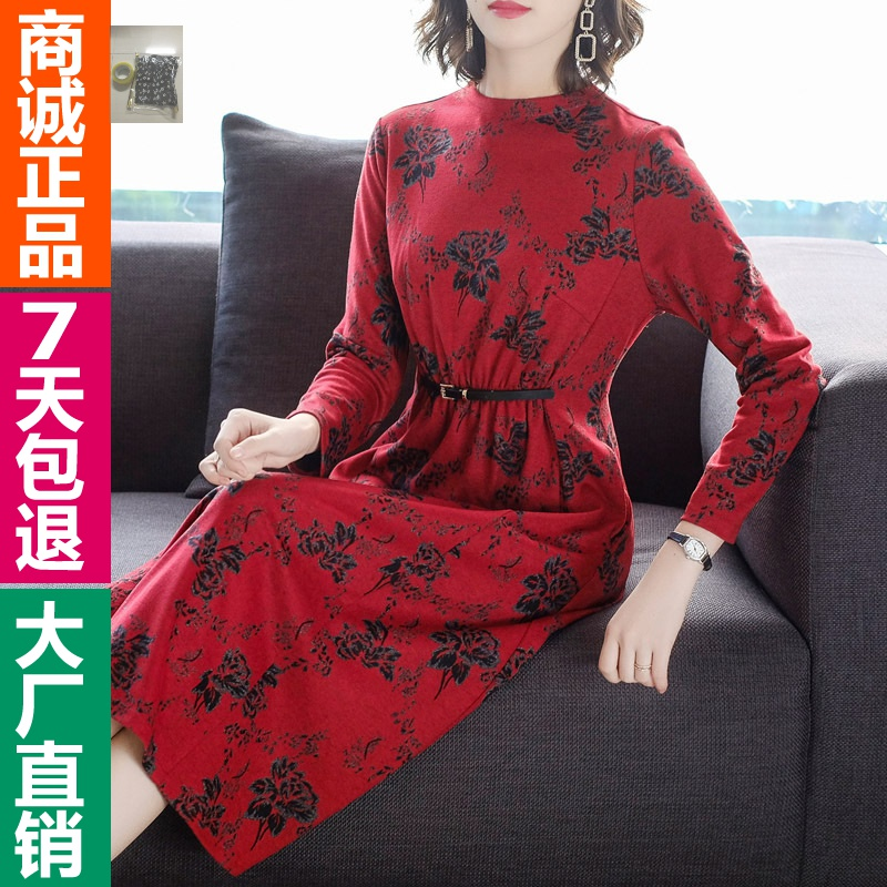 大码适合胯大的高贵高端洋气连衣裙(非品牌)