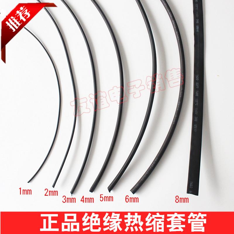 Электроизоляционные термоусадочные трубки Артикул 602019183604