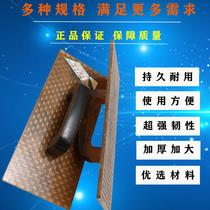 牛筋王搓沙板钢化抹泥板塑料灰板泥工工具抹灰板抹子泥掌加厚耐用
