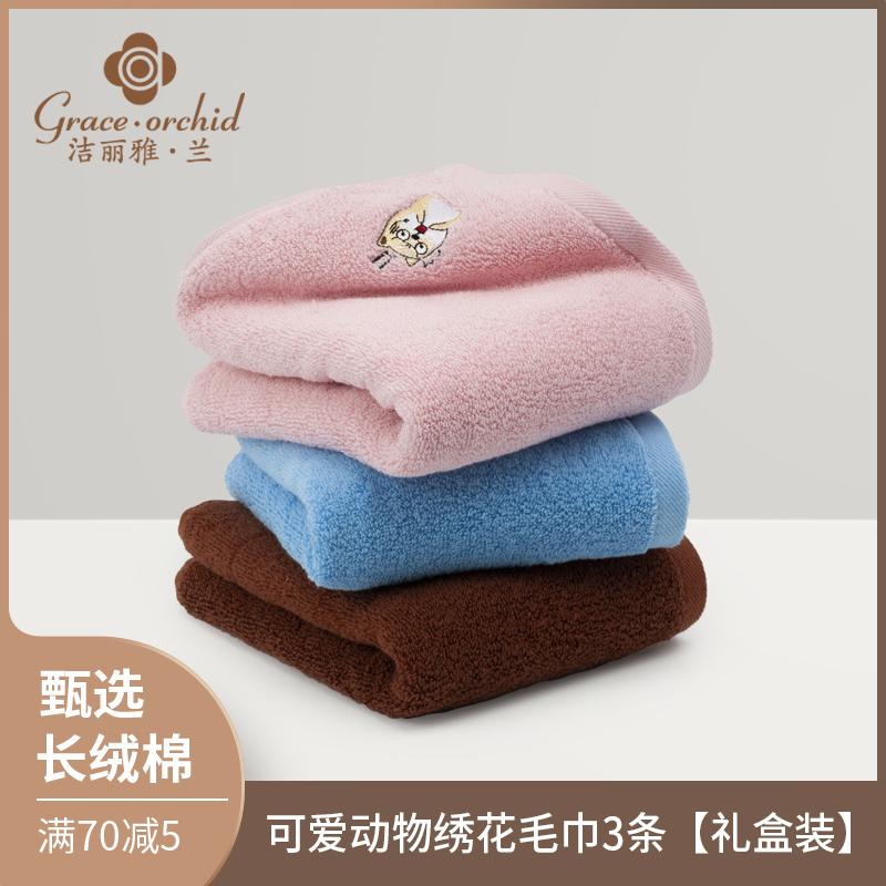 Jie Liya màu xanh trẻ em khăn bông mềm mại thấm nước phim hoạt hình unisex khăn mặt nhỏ 3 hộp quà tặng - Khăn tắm / áo choàng tắm