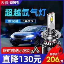 汽车LED大灯h7h1h4车灯改装h11灯泡9012透镜360度9005超亮强光