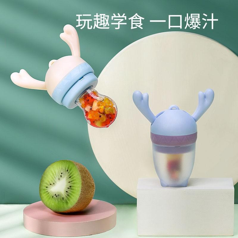 优乐米咬咬乐婴儿水果辅食器奶嘴