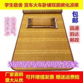 夏季大货车卧铺凉席卡车解放J6欧曼东风天龙德龙竹片凉席坐垫包邮图片