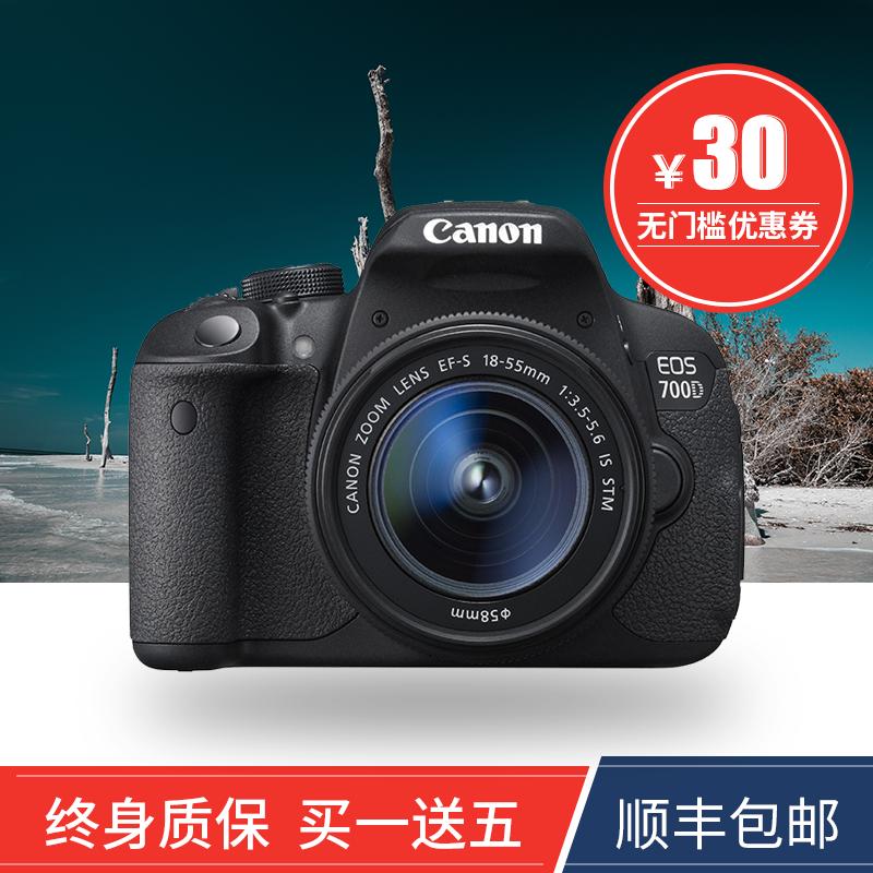 佳能 700D 18-55 STM 套机 入门级 二手单反 数码相机旅游高清包