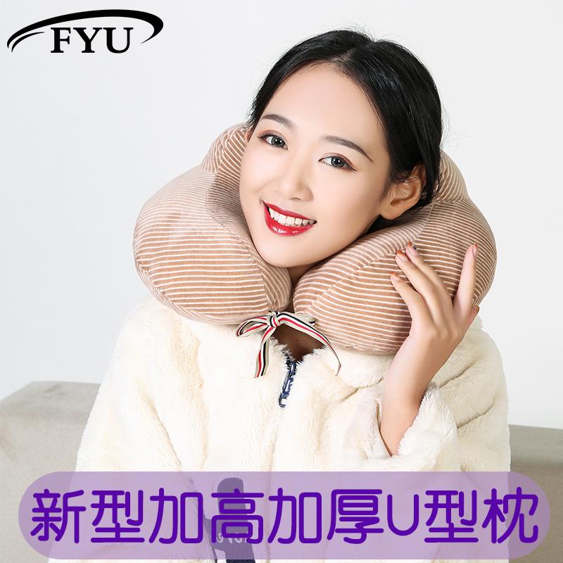 颈椎枕u型