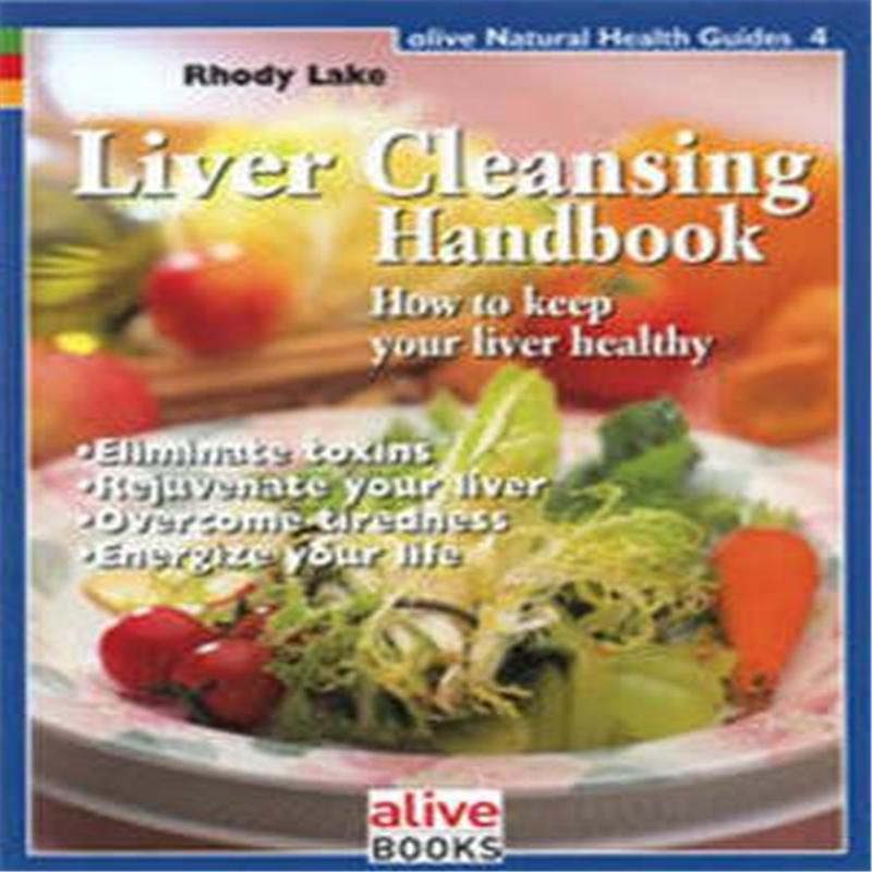 【预售】Liver Cleansing Handbook