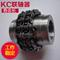 链轮齿轮链条联轴器KC链条式联轴器滚子链连轴器带链条KC5018