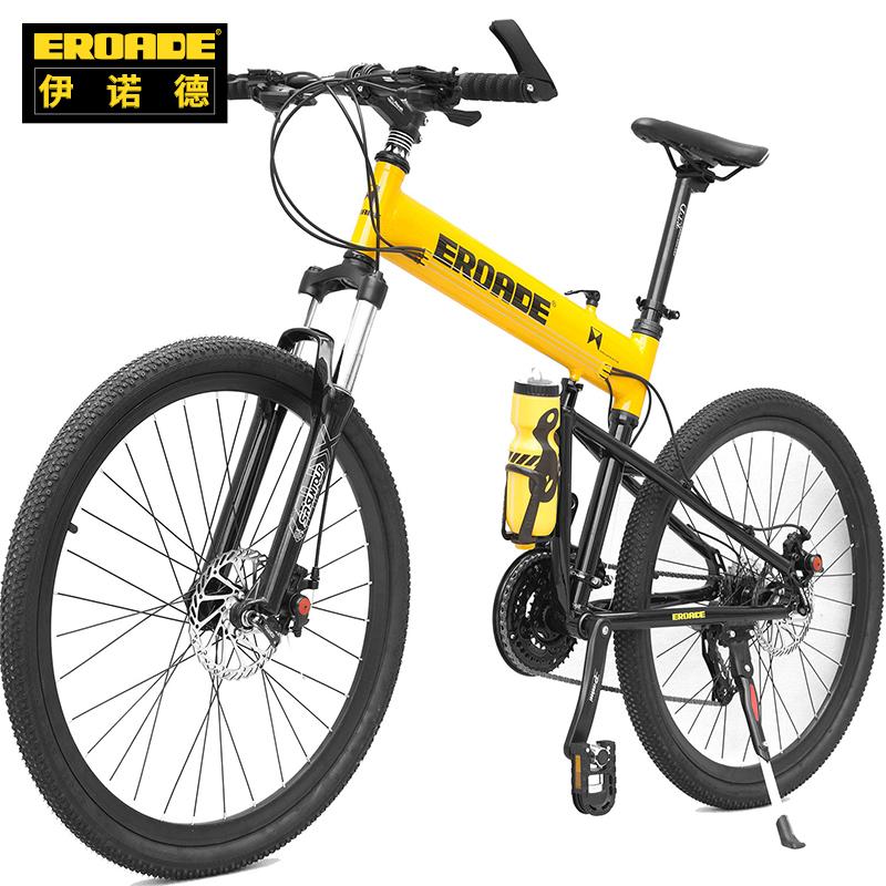 Детские велосипеды Артикул 565334096629