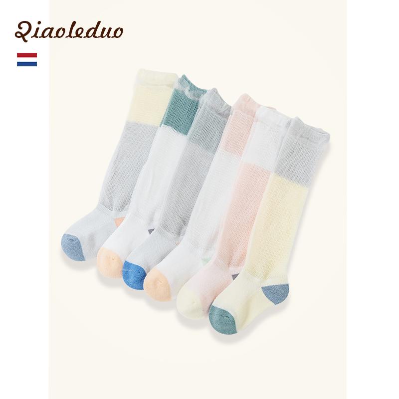 巧乐朵亲肤婴儿防蚊袜0-4岁夏季超薄款长筒儿童夏天新生宝宝袜子