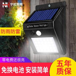太阳能灯户外花园防水室外电灯壁灯